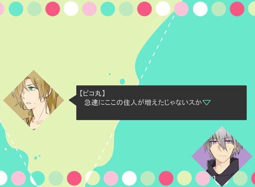 切り取りセンチネル Game Screen Shot