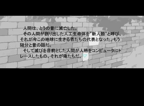 切り取りセンチネル Game Screen Shot3