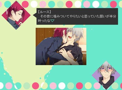 切り取りセンチネル Game Screen Shot4