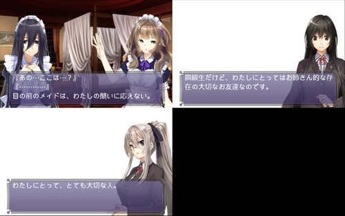 絶望の百合 Game Screen Shot2