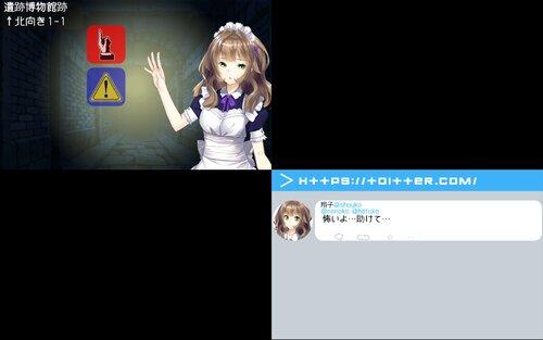 絶望の百合 Game Screen Shot4
