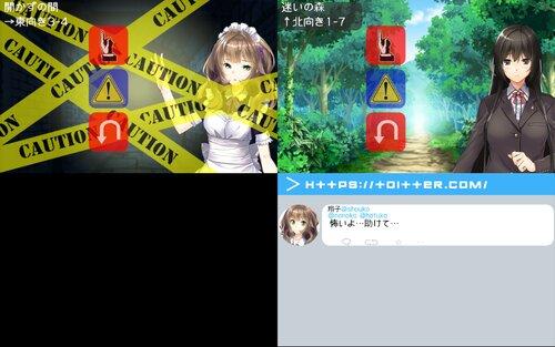 絶望の百合 Game Screen Shots