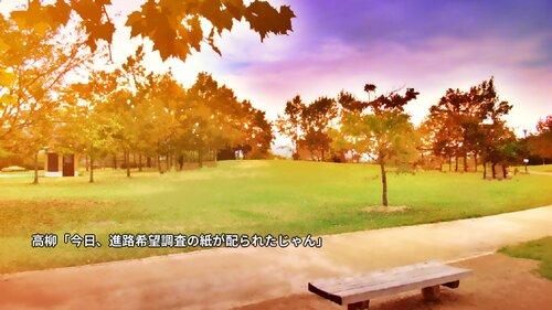 Rien(前編) Game Screen Shot1