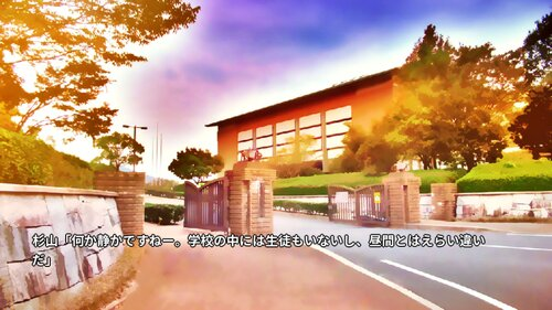 Rien(前編) Game Screen Shot4