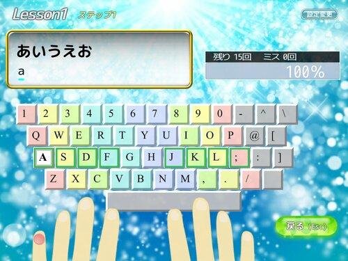 猫タイピング Game Screen Shots