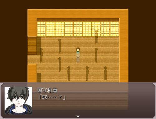 黒蛇の子守歌 Game Screen Shot1