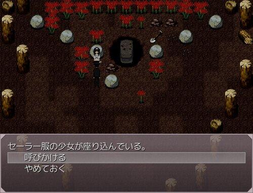 黒蛇の子守歌 Game Screen Shot2