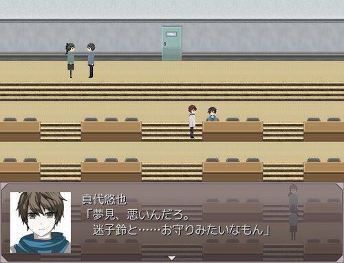 黒蛇の子守歌 Game Screen Shot4
