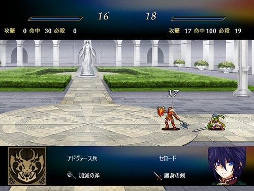 ミッシング・ツイン-サイド- Game Screen Shot2
