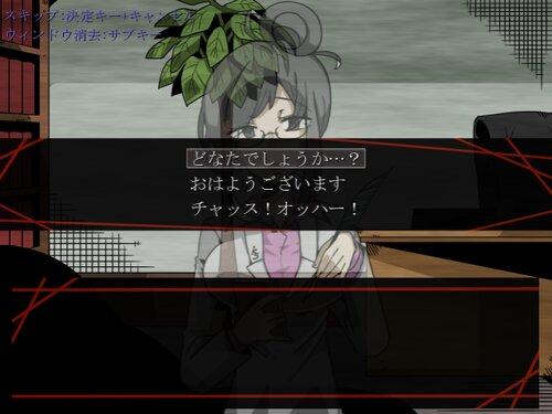 病的な彼女は。 Game Screen Shot3