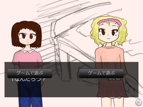りすぼすねこねこ Game Screen Shot3