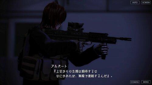 器関ノ彷徨 -The will of a single Tale-【DEMOver.】 Game Screen Shot3