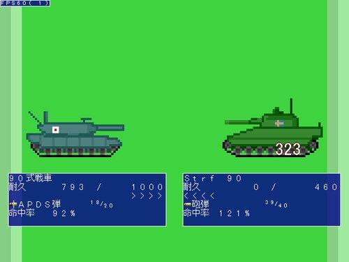 戦姫大戦(略) Game Screen Shot3