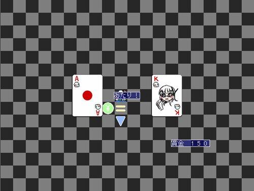 戦姫大戦(略) Game Screen Shot5