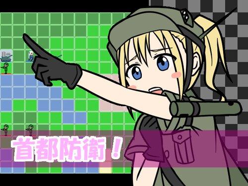戦姫大戦(略) Game Screen Shots