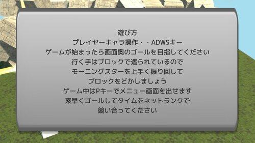 モーニングスターレーシング Game Screen Shot3