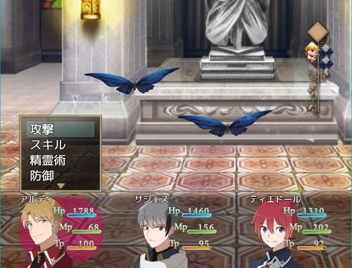 精霊のルロワ(episode0) Game Screen Shot4