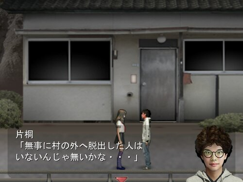 箱庭村奇談 ver1.2 Game Screen Shot1
