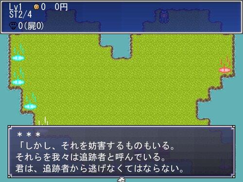逃走 Game Screen Shot3