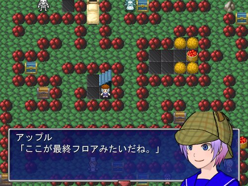 GOD APPLE Game Screen Shot1