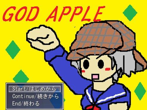 GOD APPLE Game Screen Shot2