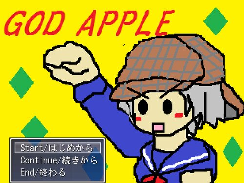 GOD APPLE Game Screen Shot2