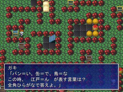 GOD APPLE Game Screen Shot4