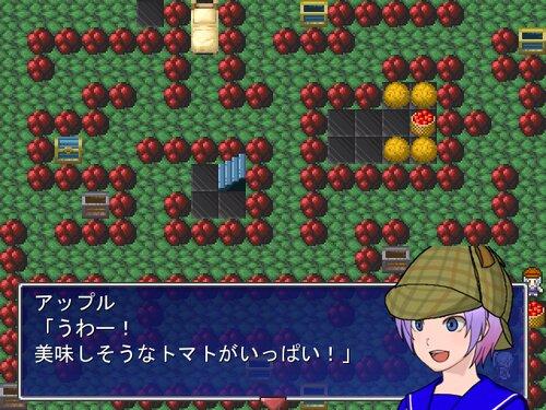 GOD APPLE Game Screen Shots