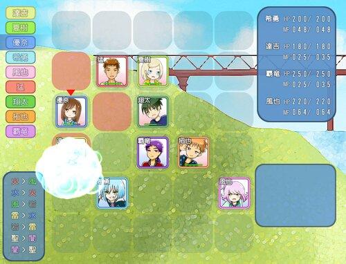 まじかるサンク ~地区大会編~ Game Screen Shot1