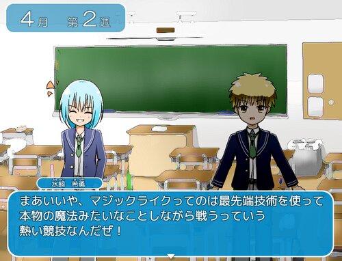 まじかるサンク ~地区大会編~ Game Screen Shot2
