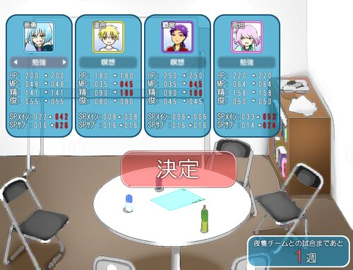 まじかるサンク ~地区大会編~ Game Screen Shot5