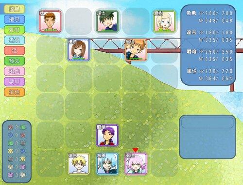 まじかるサンク ~地区大会編~ Game Screen Shots