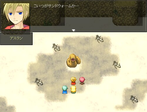 精霊王からの挑戦状 Game Screen Shot1