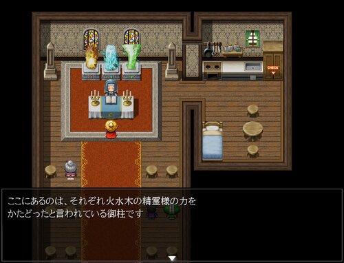 精霊王からの挑戦状 Game Screen Shot3