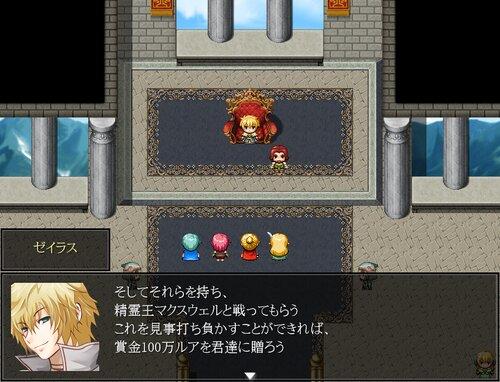 精霊王からの挑戦状 Game Screen Shot4