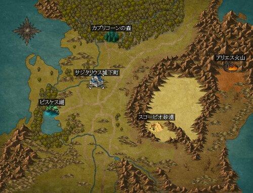 精霊王からの挑戦状 Game Screen Shot5