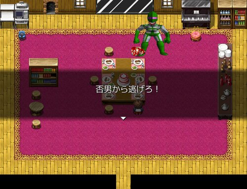 否男 Game Screen Shot1