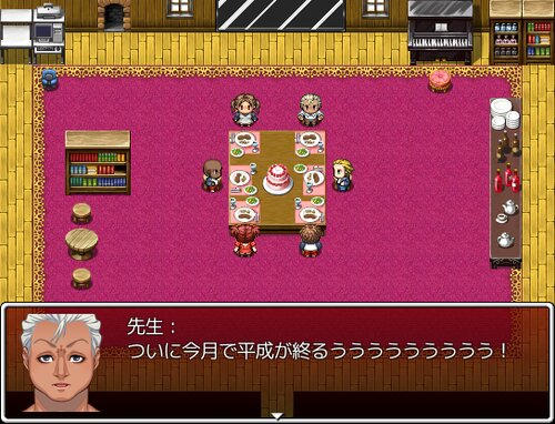 否男 Game Screen Shot2