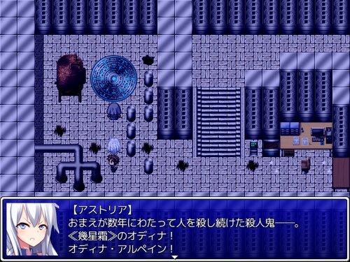 アストリアガール Game Screen Shot1