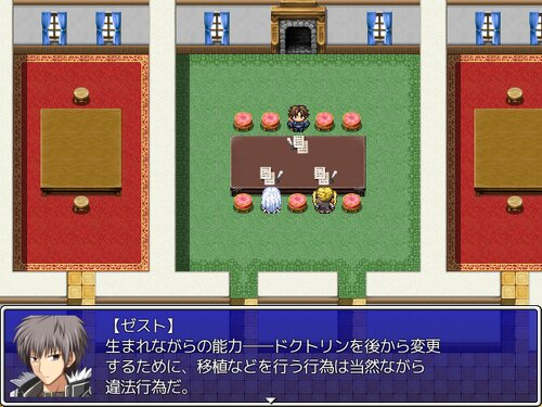 アストリアガール Game Screen Shot3