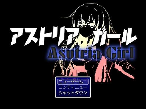 アストリアガール Game Screen Shot5