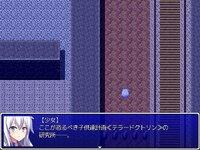 アストリアガールのゲーム画面