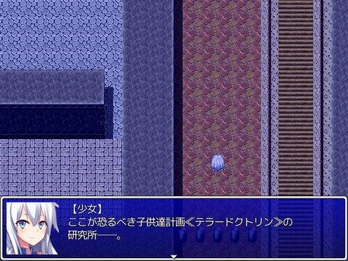 アストリアガール Game Screen Shots