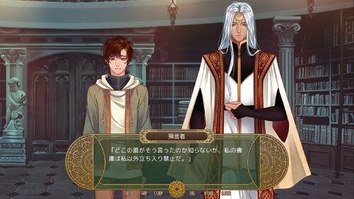 ディバインスピーカー~神からのメッセージ~デモ Game Screen Shot3