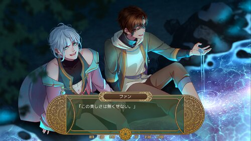 ディバインスピーカー~神からのメッセージ~デモ Game Screen Shots
