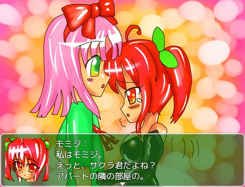 女装主人公と少女VSお菓子 Game Screen Shot3