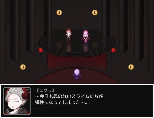 スライムだって生きている Game Screen Shot1