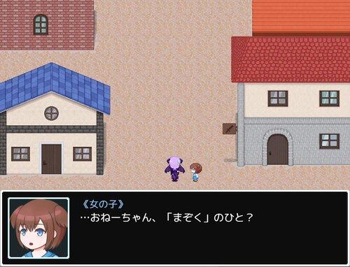 スライムだって生きている Game Screen Shot2