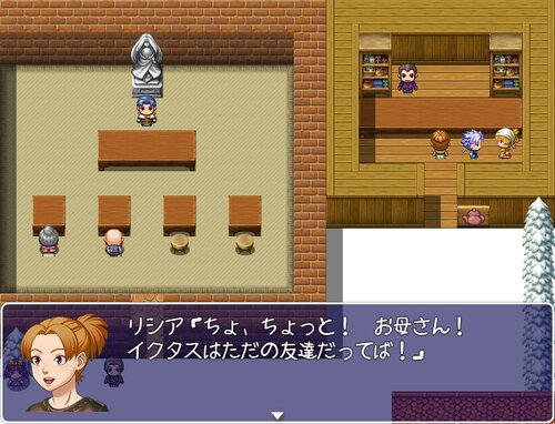 ♪Divided⇔Jointed 3rd Game Screen Shot2