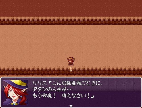 ♪Divided⇔Jointed 3rd Game Screen Shot3